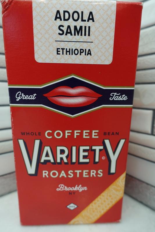 Coffee00029