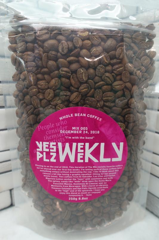 Coffee00039