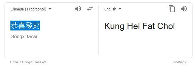 Google Fails 2