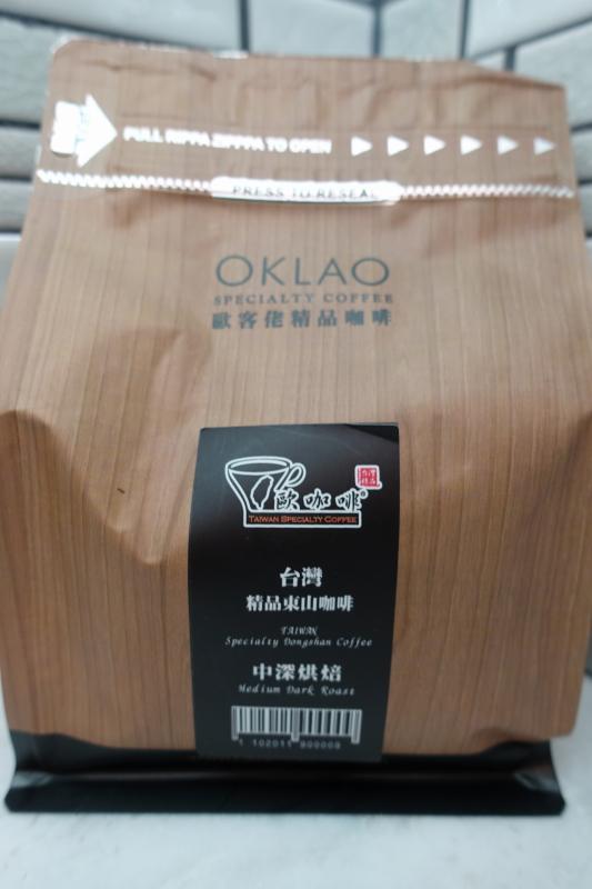 Coffee00045