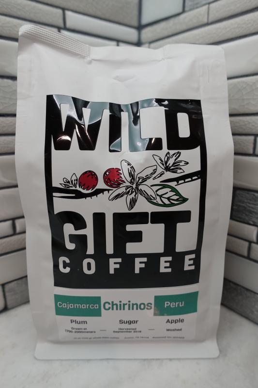 Coffee00052